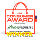 Consumer Award 2017 - Koeln Germany